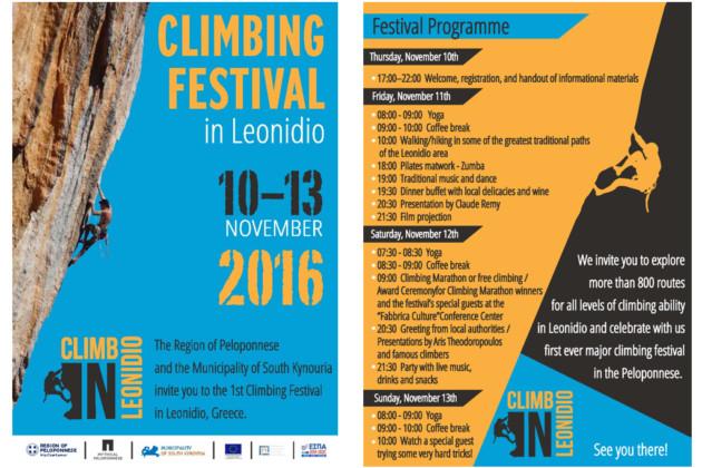 Climb Greece | Leonidio Climbing Festival (November 10-13